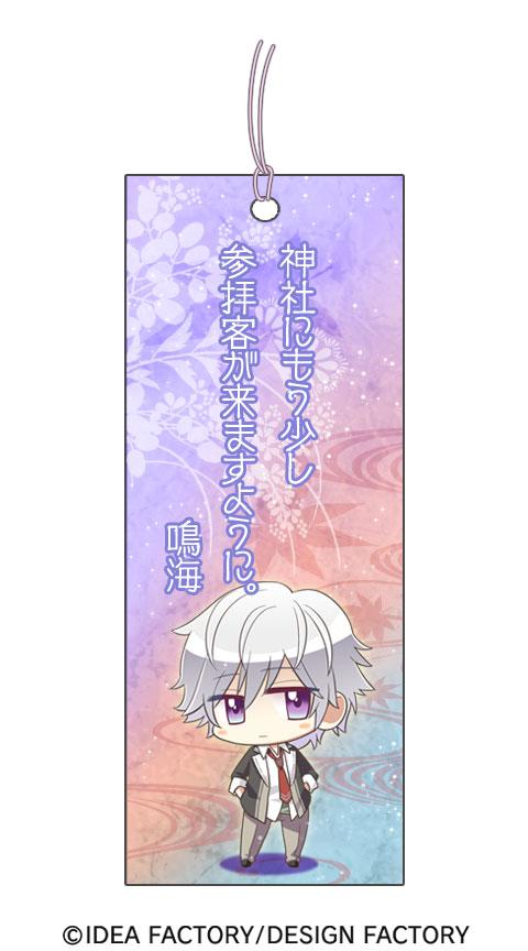 http://blog.otomate.jp/staffblog/00006933.jpg
