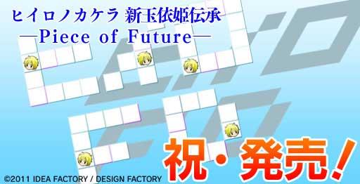 http://blog.otomate.jp/staffblog/00007011.jpg