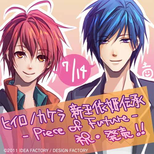http://blog.otomate.jp/staffblog/00007018.jpg