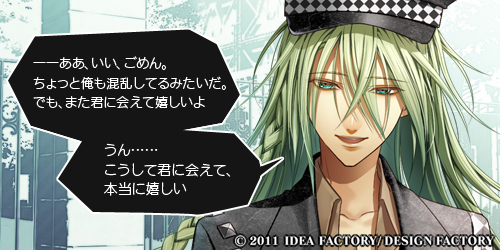 http://blog.otomate.jp/staffblog/00007060.jpg