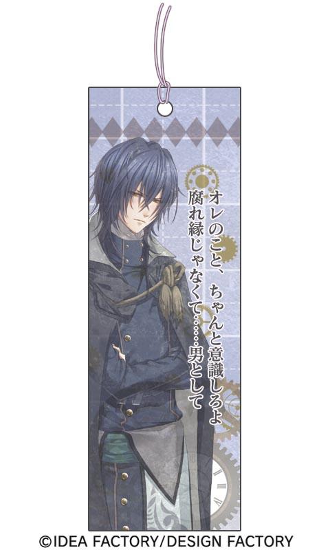 http://blog.otomate.jp/staffblog/00007094.jpg