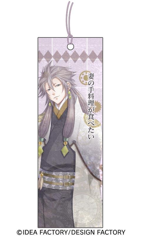 http://blog.otomate.jp/staffblog/00007115.jpg
