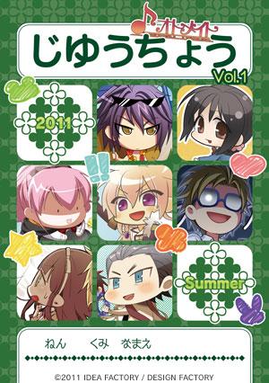 http://blog.otomate.jp/staffblog/00007219.jpg