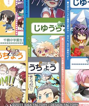 http://blog.otomate.jp/staffblog/00007226.jpg