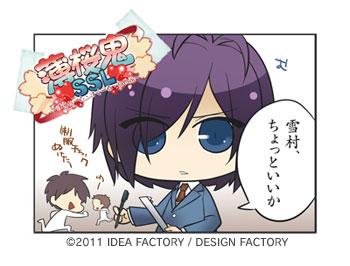 http://blog.otomate.jp/staffblog/00007229.jpg