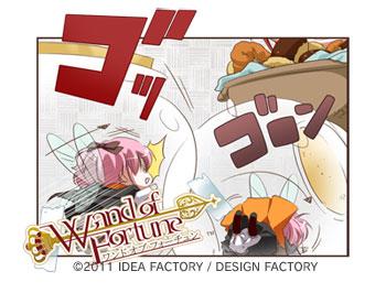 http://blog.otomate.jp/staffblog/00007232.jpg