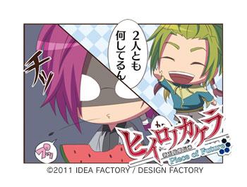 http://blog.otomate.jp/staffblog/00007235.jpg