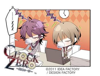 http://blog.otomate.jp/staffblog/00007244.jpg