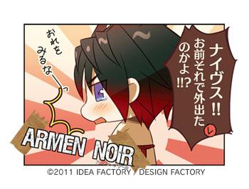 http://blog.otomate.jp/staffblog/00007247.jpg