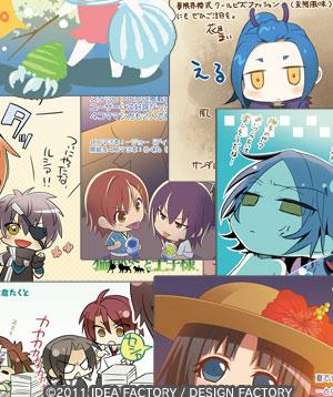 http://blog.otomate.jp/staffblog/00007250.jpg