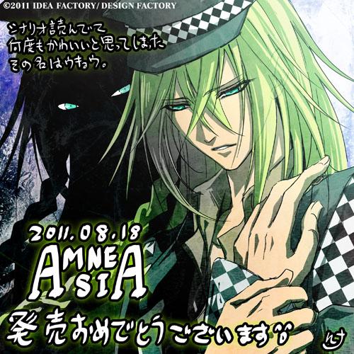http://blog.otomate.jp/staffblog/00007500.jpg