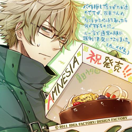 http://blog.otomate.jp/staffblog/00007521.jpg