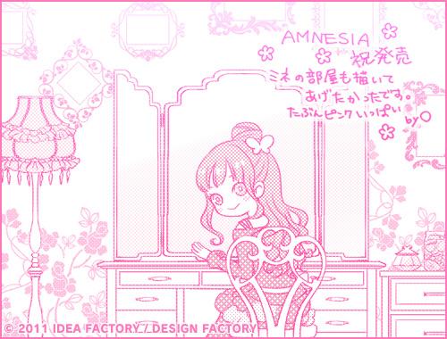 http://blog.otomate.jp/staffblog/00007530.jpg