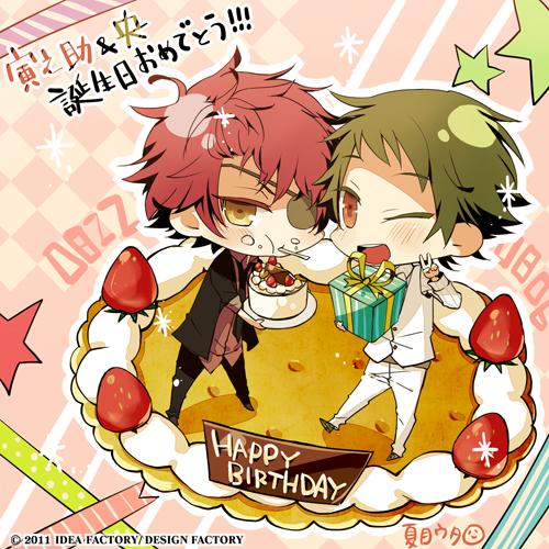 http://blog.otomate.jp/staffblog/00007641.jpg