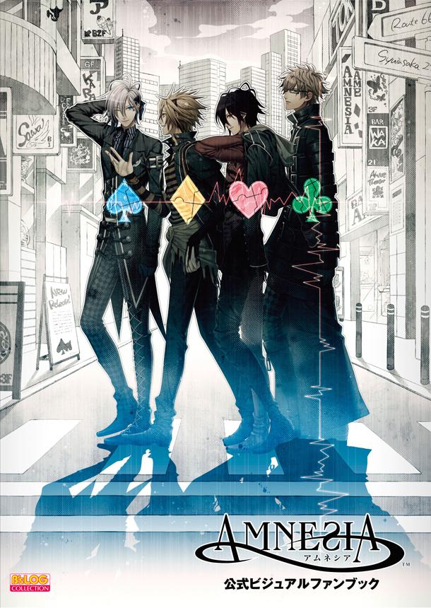http://blog.otomate.jp/staffblog/00007695.jpg