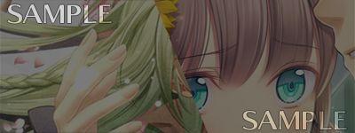 http://blog.otomate.jp/staffblog/00007815.jpg
