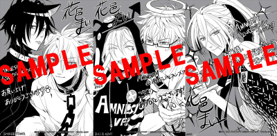 http://blog.otomate.jp/staffblog/00007821.jpg