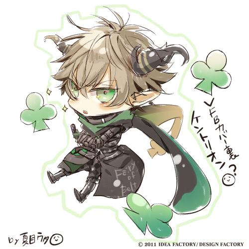 http://blog.otomate.jp/staffblog/00007877.jpg