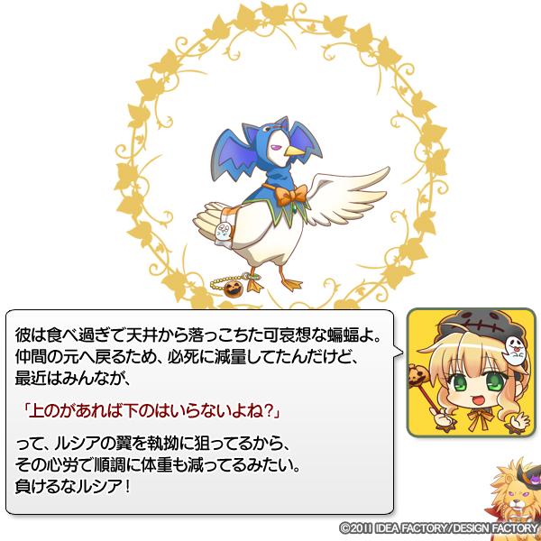 10_25_3.jpg