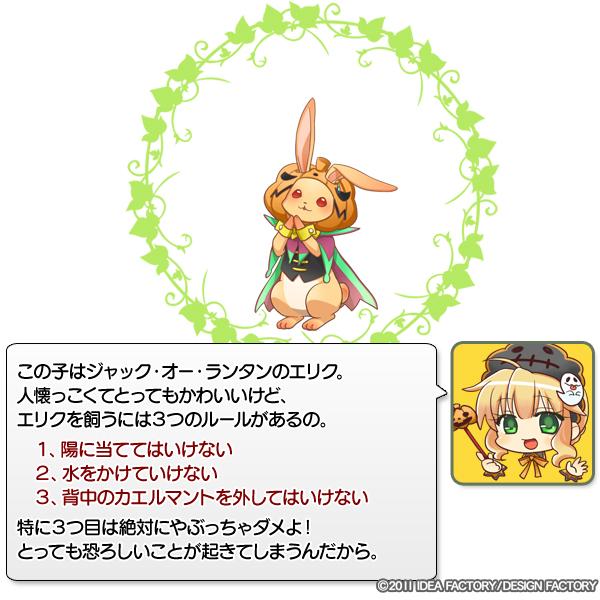 10_25_4.jpg