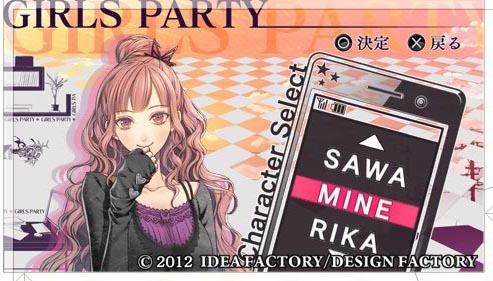 http://blog.otomate.jp/staffblog/00008898.jpg