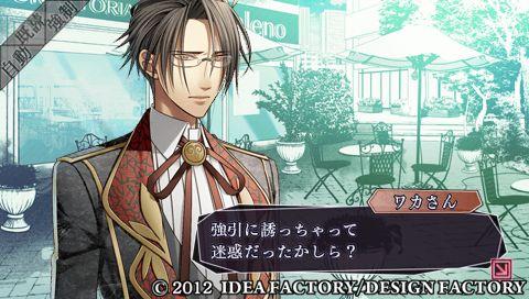 http://blog.otomate.jp/staffblog/00008904.jpg