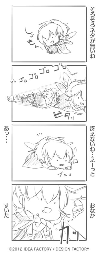 wof_all_hanelulu46.jpg