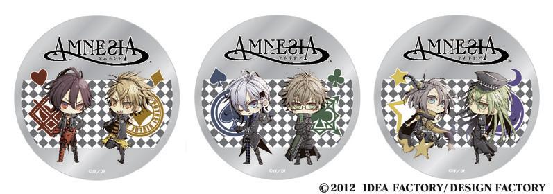 http://blog.otomate.jp/staffblog/00008965.jpg