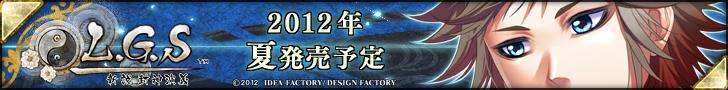 LGS_天化728×90.jpg