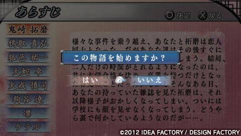 01_anata.jpg