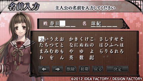 04_name.jpg
