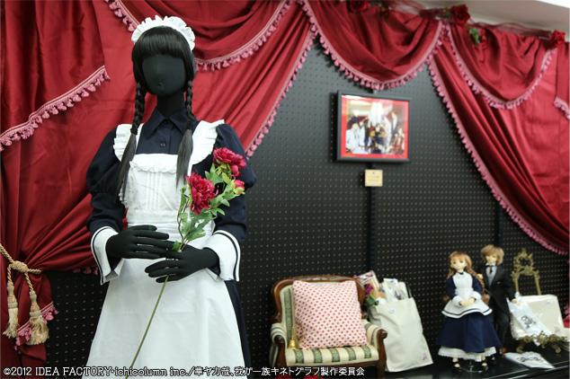http://blog.otomate.jp/staffblog/00009986.JPG