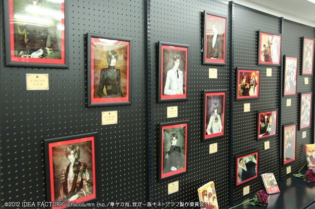 http://blog.otomate.jp/staffblog/00009989.JPG
