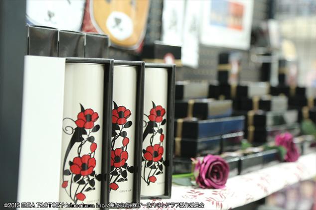http://blog.otomate.jp/staffblog/00009992.JPG