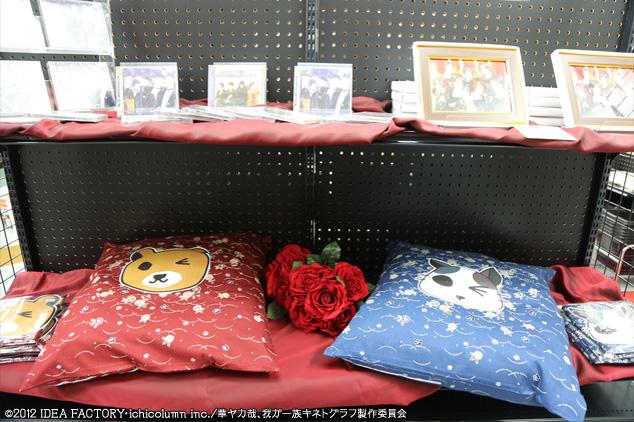 http://blog.otomate.jp/staffblog/00009998.JPG
