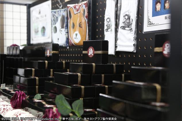 http://blog.otomate.jp/staffblog/00010001.JPG