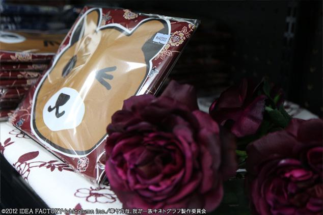 http://blog.otomate.jp/staffblog/00010004.JPG