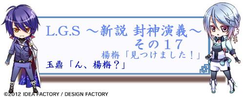 冒頭テキスト楊栴0704.jpg