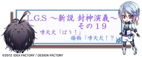 冒頭テキスト0718.jpg