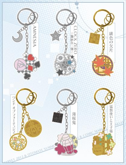 http://blog.otomate.jp/staffblog/00010666.jpg