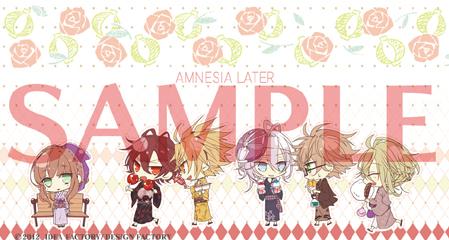 http://blog.otomate.jp/staffblog/00010670.jpg