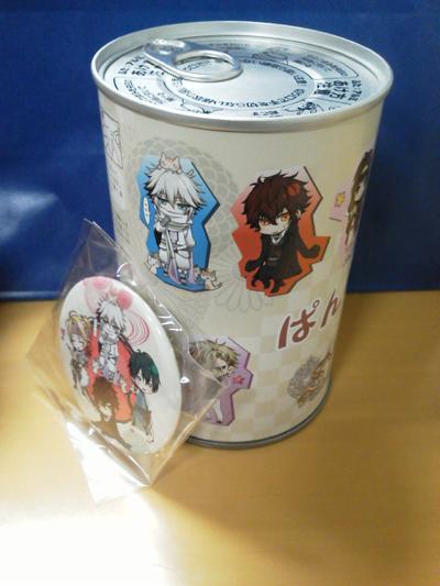 http://blog.otomate.jp/staffblog/00010682.jpg