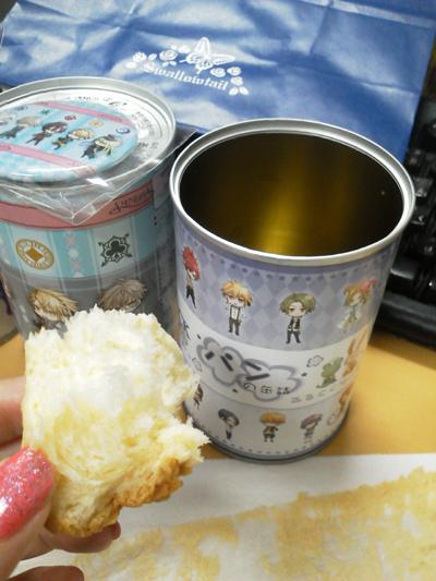 http://blog.otomate.jp/staffblog/00010685.jpg