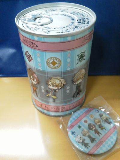 http://blog.otomate.jp/staffblog/00010694.jpg