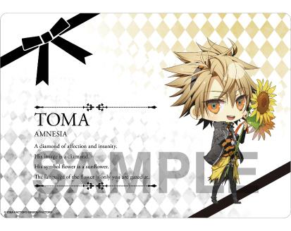 http://blog.otomate.jp/staffblog/00010733.jpg