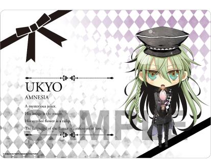 http://blog.otomate.jp/staffblog/00010736.jpg