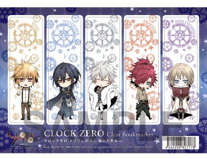http://blog.otomate.jp/staffblog/00010745.jpg