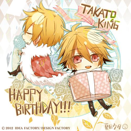 http://blog.otomate.jp/staffblog/00010757.jpg