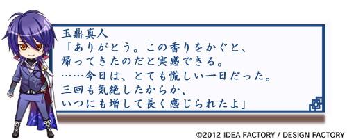 LGSドラマs01.jpg
