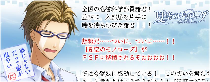 http://blog.otomate.jp/staffblog/00012609.jpg